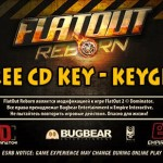 FlatOut almak 2 Yeniden doğmuş 2015 free cd key (multiplayer key)